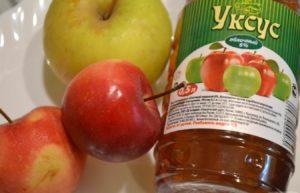 Как использовать яблочный уксус от папиллом,Post navigation,Свежие записи