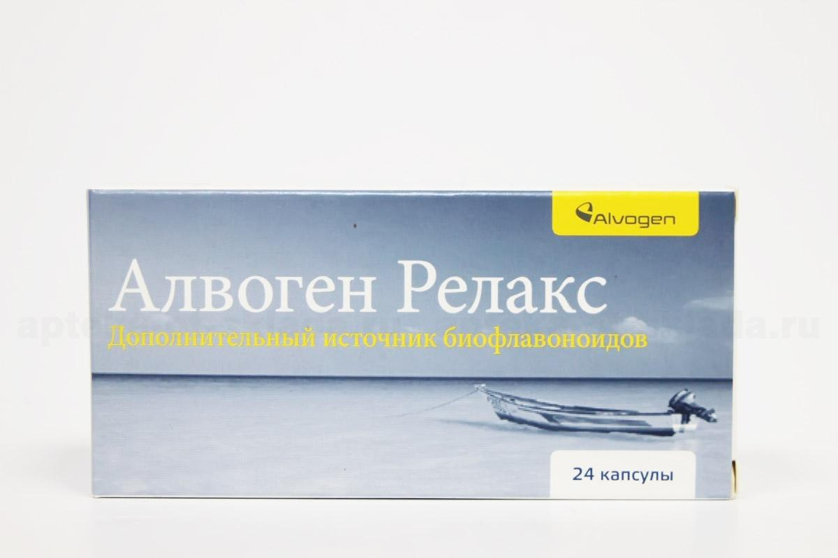 Испанский препарат редко назначают в России из-за высокой цены. Однако он имеет широкий спектр показаний к применению: Частые стрессы, Повышенная раздражительность, Тревожность, Мигрени,