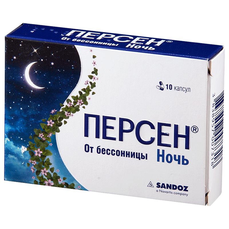 Известное легкое успокоительное средство, рекомендуемое для лечения периодической бессонницы, тревоги и стресса.