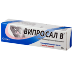 Эффективность обезболивающего препарата Вирапин на основе пчелиного яда