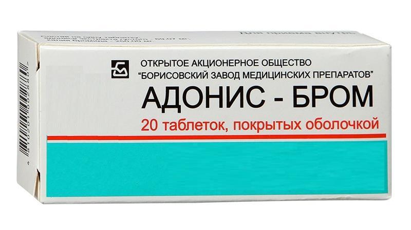 Противострессовые таблетки со вспомогательным весенним гликозидом горицветом. Адонис Бром существенно уменьшает скорость сердечных сокращений, поэтому он противопоказан при стенокардии, брадикардии.