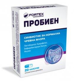 Пребиотики и пробиотики- что это? Список актуальных препаратов на 2019 год