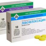 Противомикробное лекарственное средство Офлоксацин