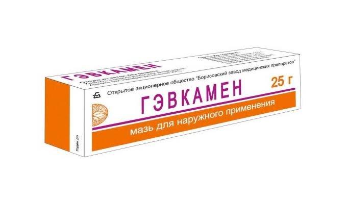 Рекомендации по применению препарата Гэвкамен