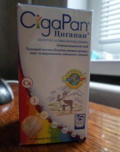 Влияние на суставы пищевой добавки Цыгапан