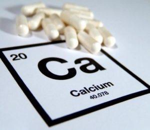 Отзывы об использовании биодобавки Кальций-Актив