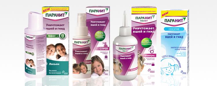 Какими средствами лечить дома педикулез у ребенка