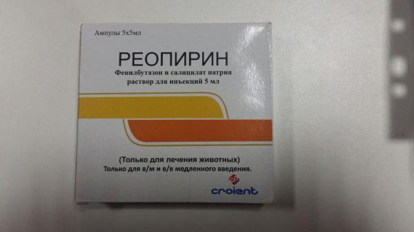 Инструкция по применению препарата Пирабутол