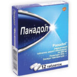 Самый известный и эффективный препарат — Парацетамол