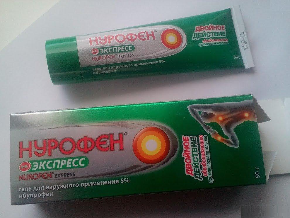 В чем преимущества препарата Нурофен Экспресс от обычного Нурофена