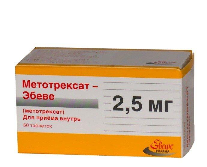 Особенности препарата Нимефаст — подробная инструкция по применению