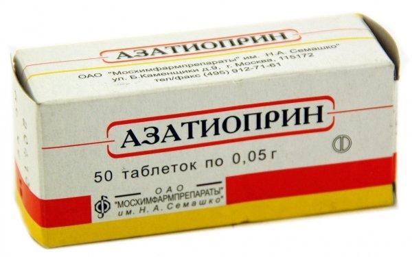 Инструкция по применению Азатиоприна и отзывы о применении
