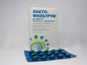 Лактофильтрум обычно применяют в форме таблеток