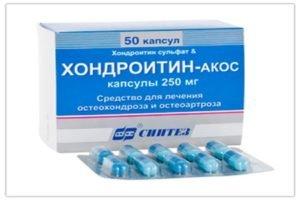 Новое поколение хондропротекторов Хондроитин-АКОС