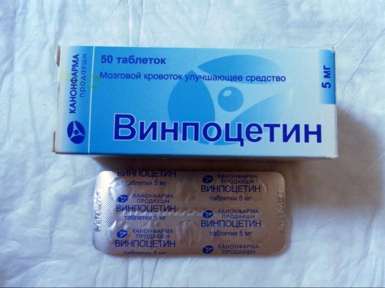 Отзывы врачей и пациентов о препарате Винпоцетин
