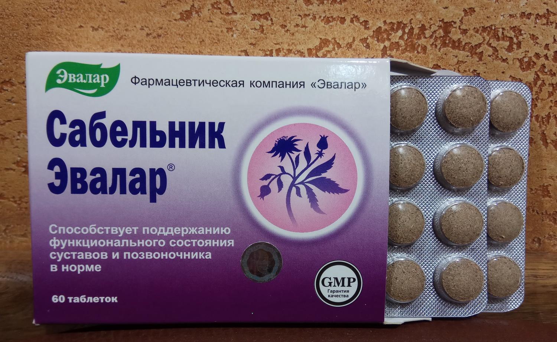 Эффективность препарата Сабельник Эвалар для суставов