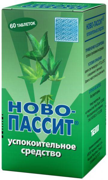 Еще одно популярное растительное седативное, выпускаемое в форме таблеток или настойки. В основной состав входит мелисса лекарственная, валериана и хмель.