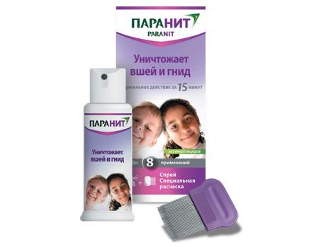 Аптечные препараты и народные средства от вшей и гнид для детей