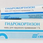 Лекарственное средство Гидрокортизон под контролем врача